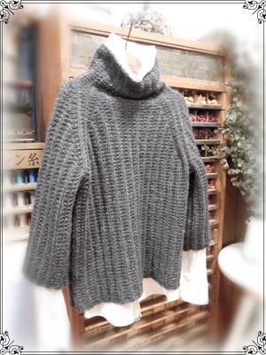 20121216sweatersakura.jpg