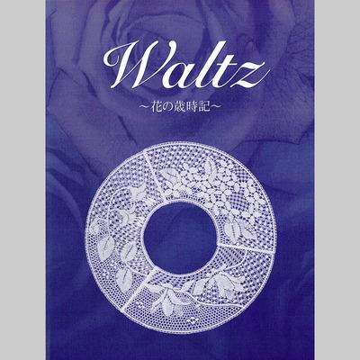 20181124_waltz_3.jpg
